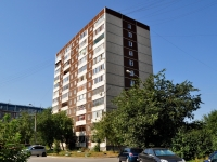 Yekaterinburg, Volgogradskaya st, house 31/4. Apartment house