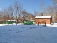 叶卡捷琳堡市, Volgogradskaya st,