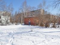 Yekaterinburg, Volgogradskaya st, service building