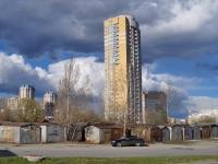 Екатеринбург, Островского ул, дом 5