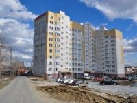 Екатеринбург, Островского ул, дом 7