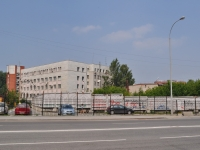 Yekaterinburg, Chkalov st, house 1. governing bodies