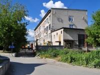 Yekaterinburg, st Chkalov, house 3. office building