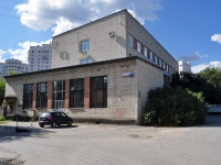 Yekaterinburg, Chkalov st, house 3. office building