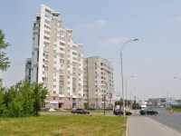 neighbour house: st. Chkalov, house 5. Apartment house