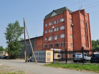 Yekaterinburg, st Chkalov, house 8. office building