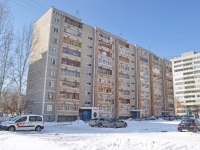 Yekaterinburg, Chkalov st, house 111. Apartment house