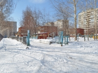 Yekaterinburg, nursery school №29, Солнышко, Chkalov st, house 119А