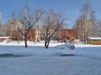 Yekaterinburg, st Chkalov, house 119А. nursery school