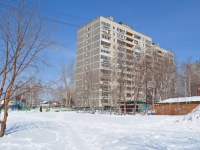 Yekaterinburg, Chkalov st, house 119. Apartment house