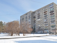 Yekaterinburg, Chkalov st, house 121. Apartment house
