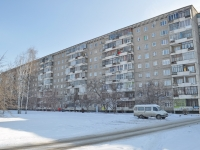 Екатеринбург, улица Чкалова, дом 129. многоквартирный дом