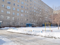 Yekaterinburg, Chkalov st, house 133. Apartment house