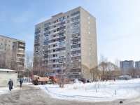 Yekaterinburg, Chkalov st, house 137. Apartment house