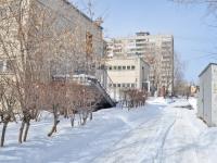 叶卡捷琳堡市, 保育院 №5, Chkalov st, 房屋 141А