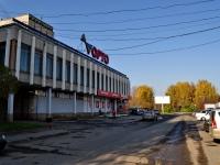 Yekaterinburg, st Chkalov, house 125. store