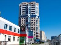 叶卡捷琳堡市, Chkalov st, 房屋256