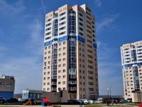 叶卡捷琳堡市, Chkalov st, 房屋260