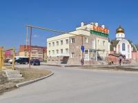 Yekaterinburg, supermarket Елисей, Chkalov st, house 246