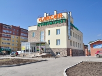 neighbour house: st. Chkalov, house 246. supermarket Елисей