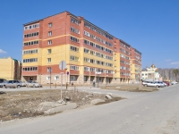 Yekaterinburg, Chkalov st, house 248. Apartment house