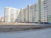 Yekaterinburg, Chkalov st, house 250. Apartment house
