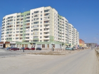 neighbour house: st. Chkalov, house 250. Apartment house