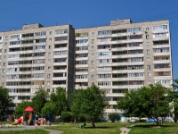 Yekaterinburg, Chkalov st, house 109. Apartment house