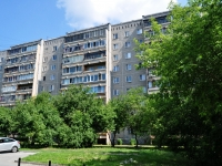 Yekaterinburg, st Chkalov, house 111. Apartment house
