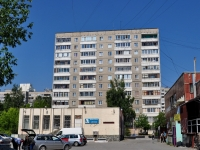 neighbour house: st. Chkalov, house 117. Apartment house