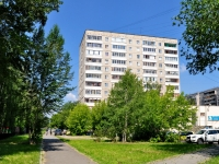Yekaterinburg, Chkalov st, house 117. Apartment house