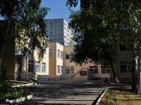 Yekaterinburg, st Chkalov, house 117А. nursery school