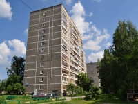 neighbour house: st. Chkalov, house 119. Apartment house