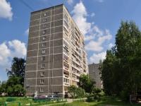 Yekaterinburg, st Chkalov, house 119. Apartment house