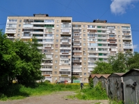 neighbour house: st. Chkalov, house 121. Apartment house