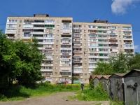Yekaterinburg, st Chkalov, house 121. Apartment house