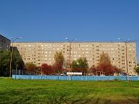 Yekaterinburg, st Chkalov, house 129. Apartment house