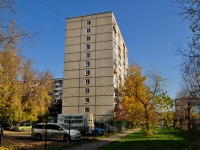 Yekaterinburg, Chkalov st, house 131. Apartment house