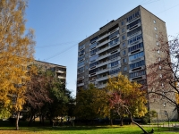 Yekaterinburg, st Chkalov, house 131. Apartment house