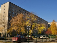 neighbour house: st. Chkalov, house 133. Apartment house