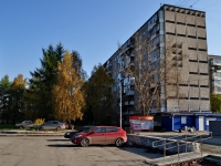 Yekaterinburg, st Chkalov, house 135. Apartment house