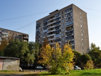 neighbour house: st. Chkalov, house 137. Apartment house
