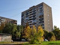 Yekaterinburg, st Chkalov, house 137. Apartment house