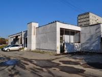Екатеринбург, улица Чкалова, дом 139. магазин