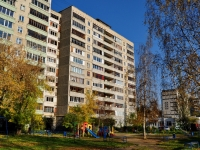 neighbour house: st. Chkalov, house 141. Apartment house