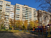 Yekaterinburg, Chkalov st, house 143. Apartment house