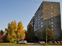 neighbour house: st. Chkalov, house 145. Apartment house