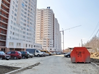 neighbour house: st. Chkalov, house 239. Apartment house