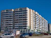 叶卡捷琳堡市, Chkalov st, 房屋252