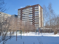 Yekaterinburg, Denisov-Uralsky st, house 2. Apartment house